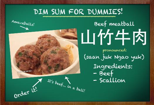 dim sum beef ball