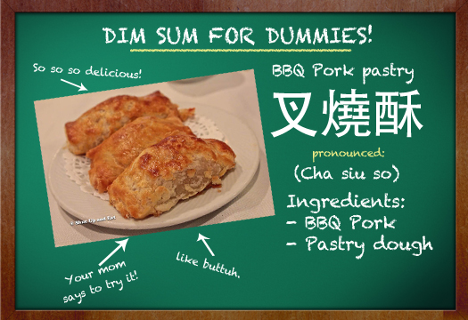 dim sum for dummies - bbq pork pastry