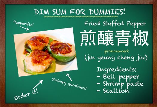 dim sum or dummies - stuffed peppers