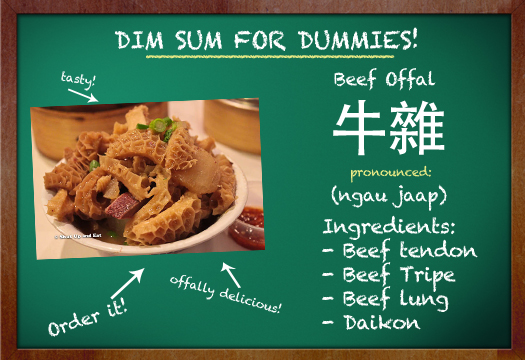 Shut Up and Eat - Dim Sum for Dummies - Beef Offal