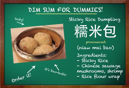 Sticky Rice Dumpling