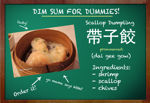 Dim Sum or dummies - Shrimp and scallop dumpling