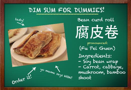 Bean curd roll