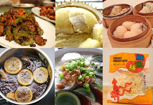Chinatown New York Restaurant Chinois Jing