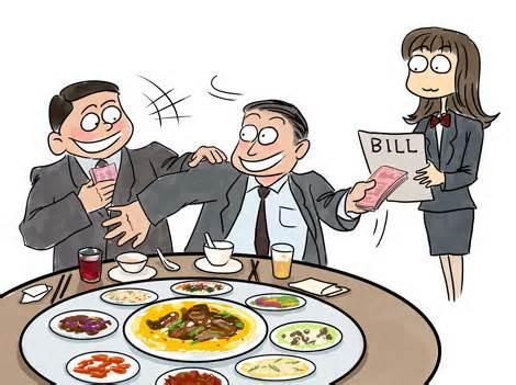 Image:http://chinaculturecorner.com